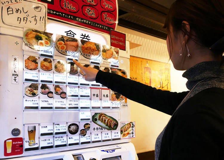 distributeurs Japonais